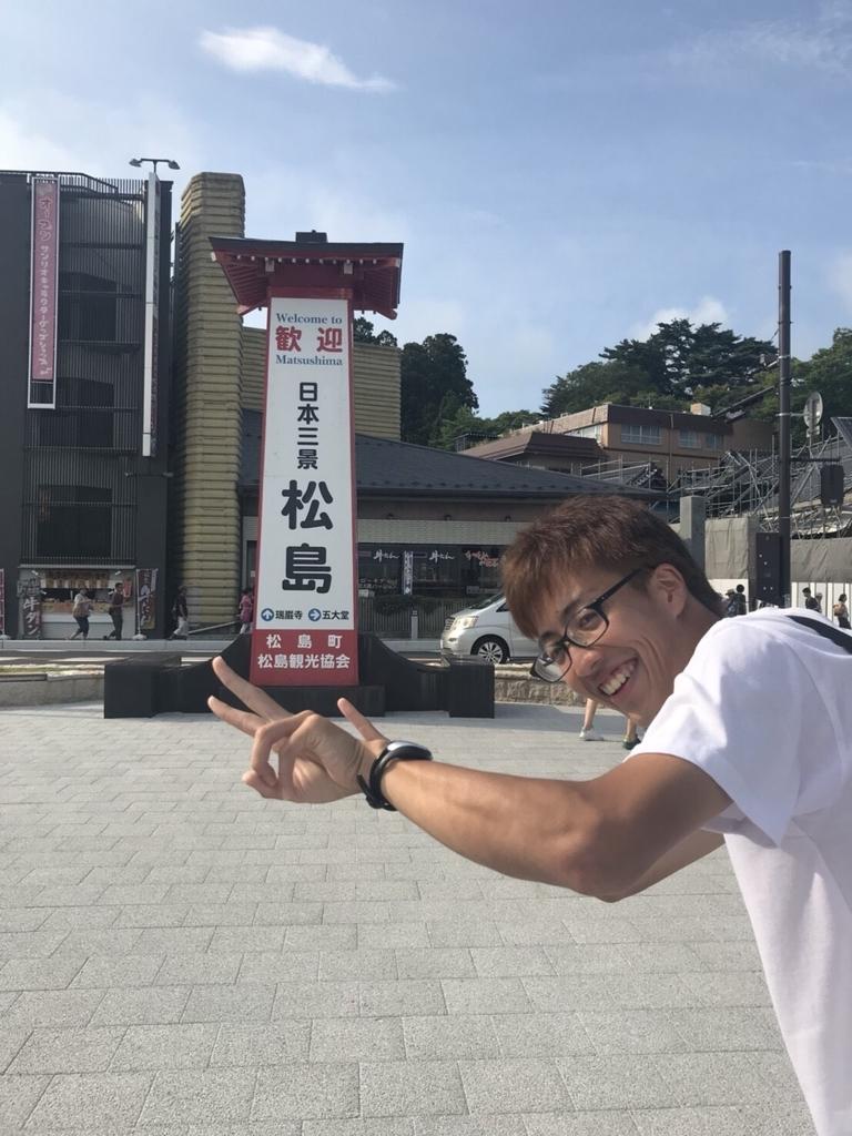 f:id:tsukuba2018:20181023221541j:plain