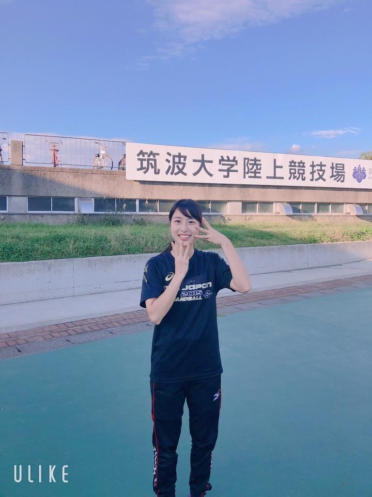 f:id:tsukuba2018:20181025093833j:plain