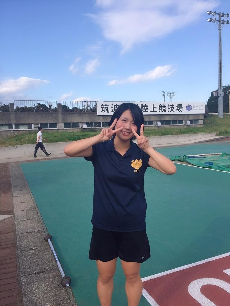 f:id:tsukuba2018:20181025093934j:plain