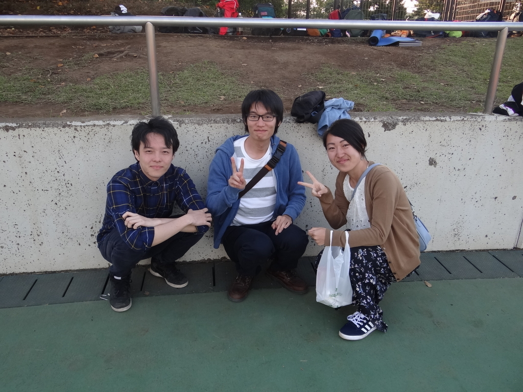 f:id:tsukuba2018:20181116101855j:plain
