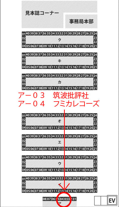 f:id:tsukubahihyou:20130419233829j:image:w360