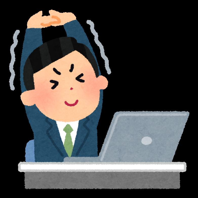 f:id:tsukuigun:20180217235633p:plain