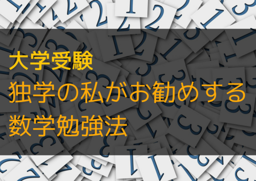 f:id:tsukukoma:20150712095241j:plain