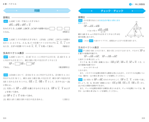 f:id:tsukukoma:20150712152950p:plain