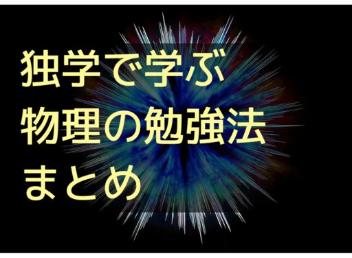 f:id:tsukukoma:20150713202350j:plain