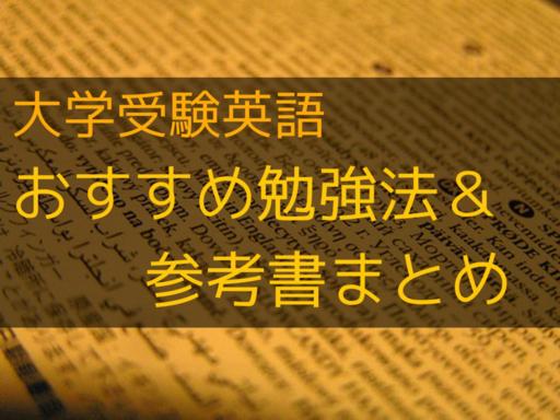 f:id:tsukukoma:20150714213633j:plain