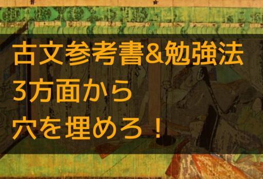 f:id:tsukukoma:20150722035928j:plain