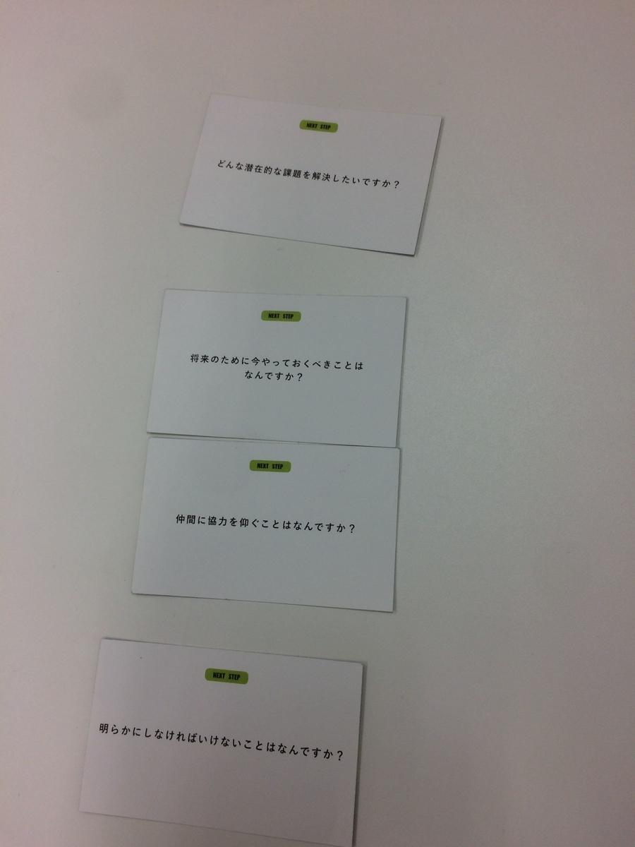 f:id:tsukumaru:20190326120244j:plain:w300