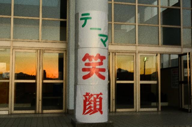 f:id:tsukumiitan:20201222204120j:image