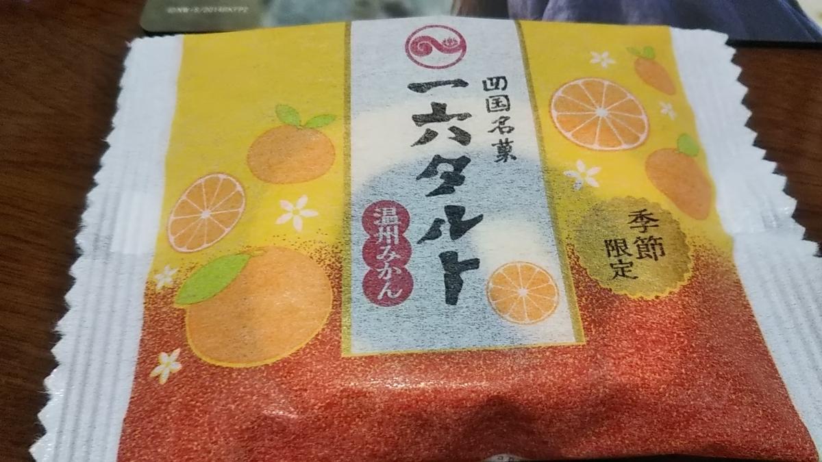 f:id:tsukumiitan:20210120104559j:plain