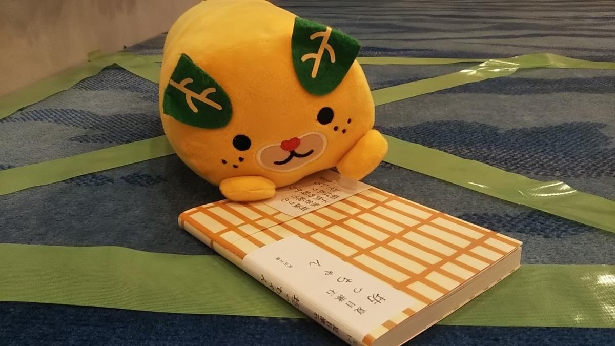 f:id:tsukumiitan:20210120104610j:plain