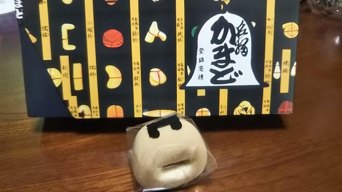 f:id:tsukumiitan:20210120110702j:plain
