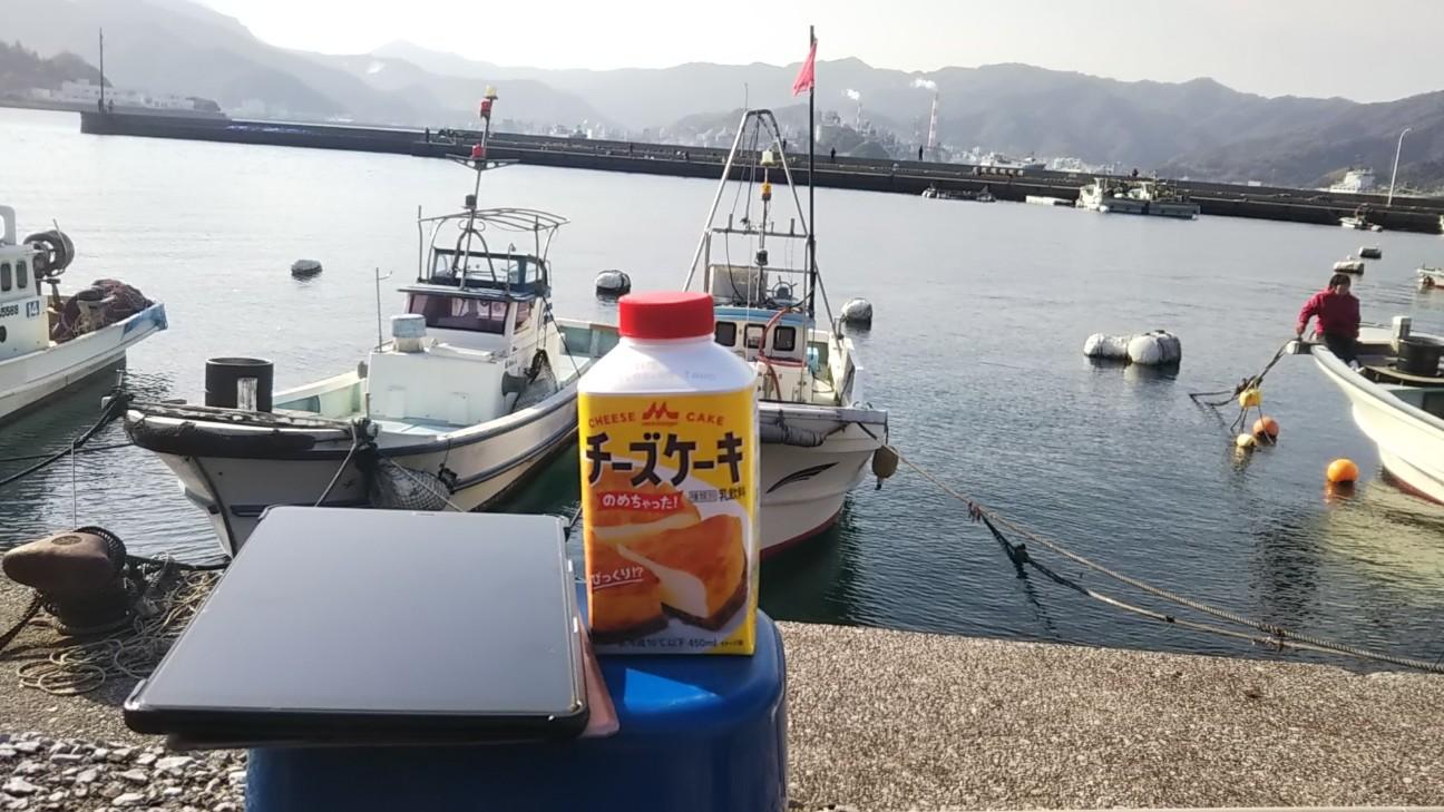 f:id:tsukumiitan:20210201220450j:image