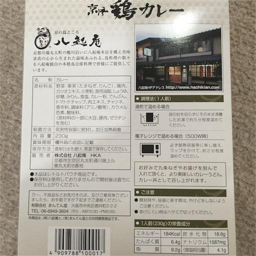 f:id:tsukumo235191:20160618155826j:image