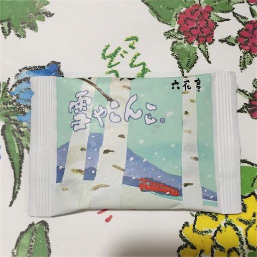 f:id:tsukumo235191:20160703152110j:image