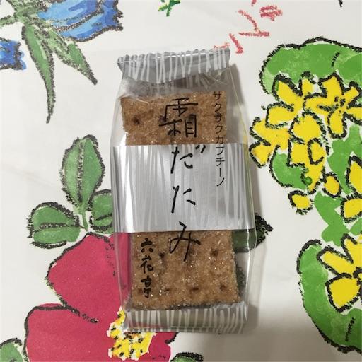 f:id:tsukumo235191:20160703181239j:image