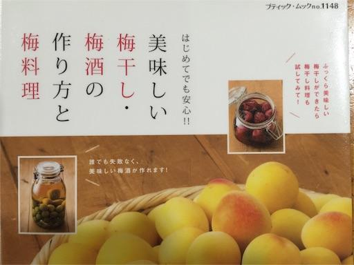 f:id:tsukumo235191:20160723144648j:image