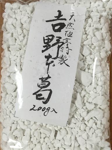 f:id:tsukumo235191:20160814220228j:image
