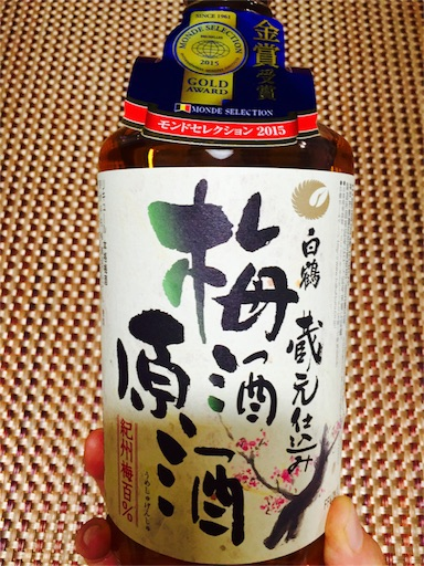 f:id:tsukumo235191:20160816190923j:image