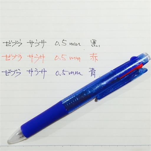 f:id:tsukumo235191:20160817173048j:image