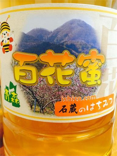 f:id:tsukumo235191:20160823161025j:image