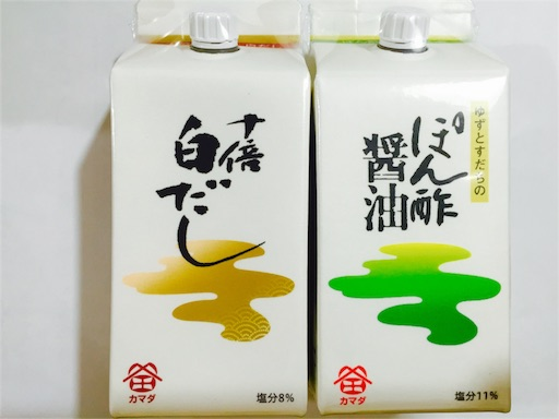 f:id:tsukumo235191:20160831194024j:image
