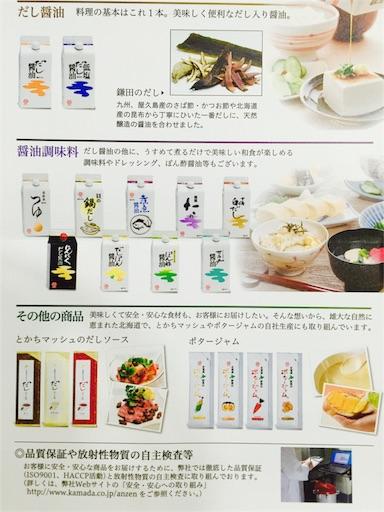 f:id:tsukumo235191:20160831194215j:image