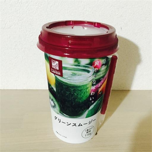 f:id:tsukumo235191:20160914134354j:image