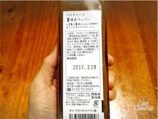 f:id:tsukumo235191:20160926174057j:image