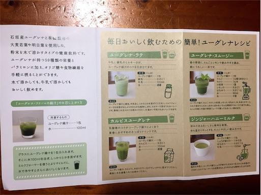 f:id:tsukumo235191:20161003065238j:image