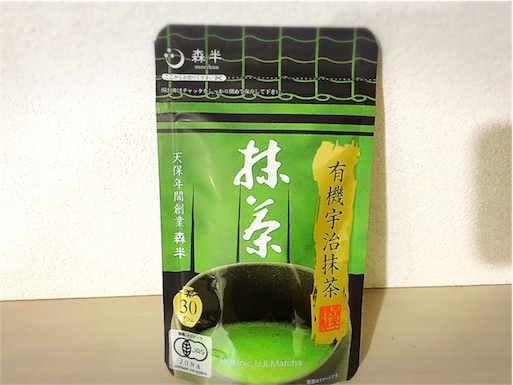f:id:tsukumo235191:20161007100243j:image