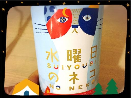 f:id:tsukumo235191:20161106131451j:image