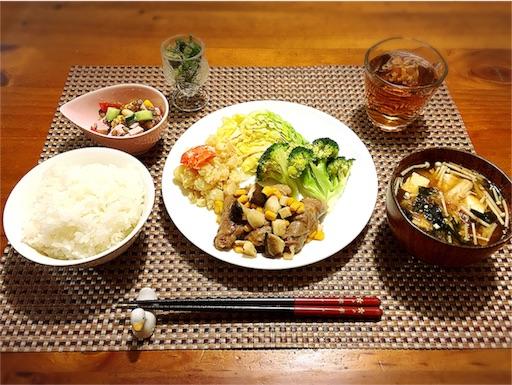 f:id:tsukumo235191:20170208154504j:image