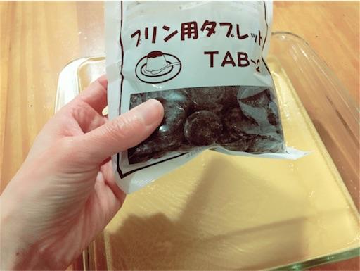 f:id:tsukumo235191:20170213230026j:image