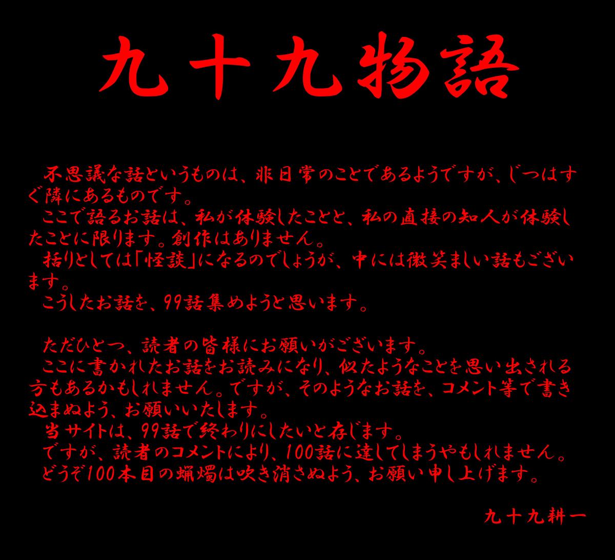 f:id:tsukumo9951:20200504133628j:plain
