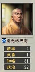 f:id:tsukumoshigemura:20190717093912j:plain