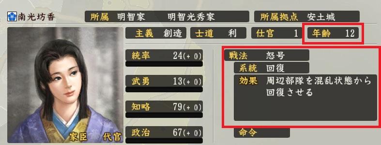 f:id:tsukumoshigemura:20190717094016j:plain