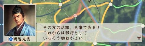 f:id:tsukumoshigemura:20190717094421j:plain