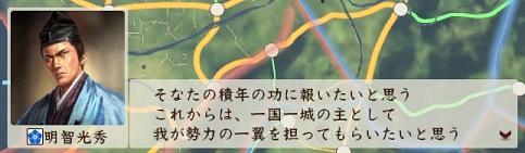 f:id:tsukumoshigemura:20190717094437j:plain