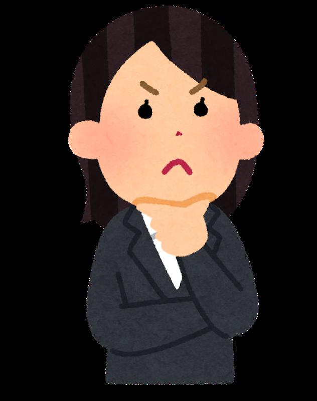 f:id:tsukumoshigemura:20190718164414p:plain