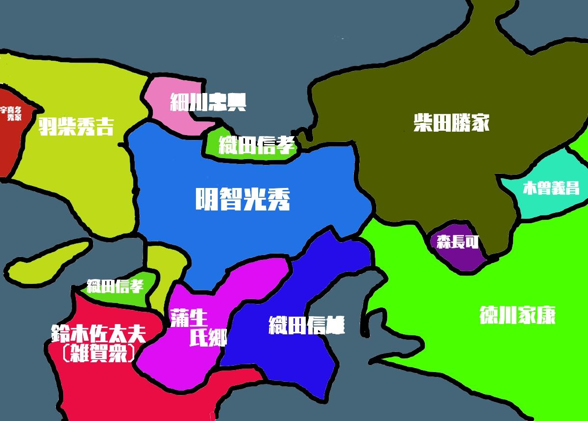 f:id:tsukumoshigemura:20190724203251j:plain