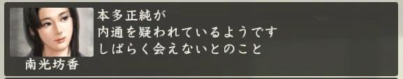 f:id:tsukumoshigemura:20190724210846j:plain
