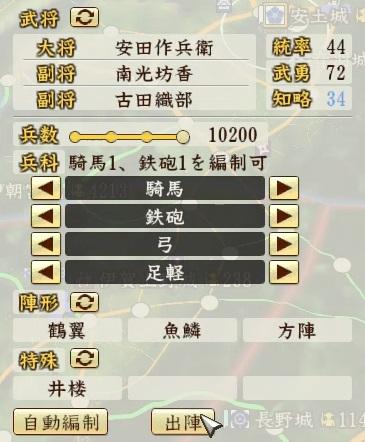 f:id:tsukumoshigemura:20190724211610j:plain