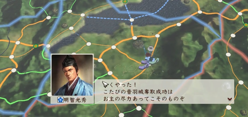 f:id:tsukumoshigemura:20190724211722j:plain
