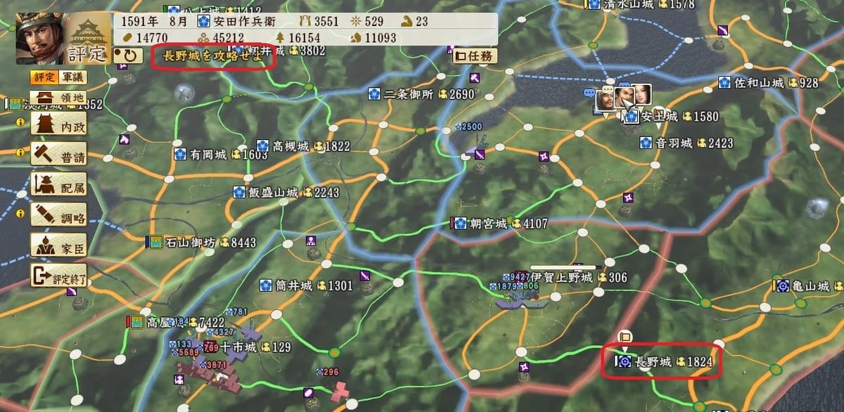 f:id:tsukumoshigemura:20190724211834j:plain
