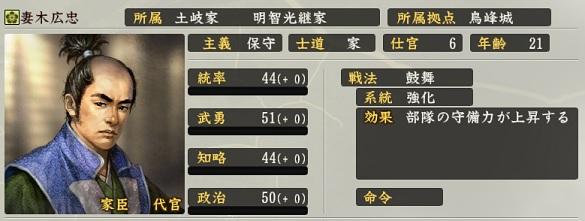 f:id:tsukumoshigemura:20190727172818j:plain