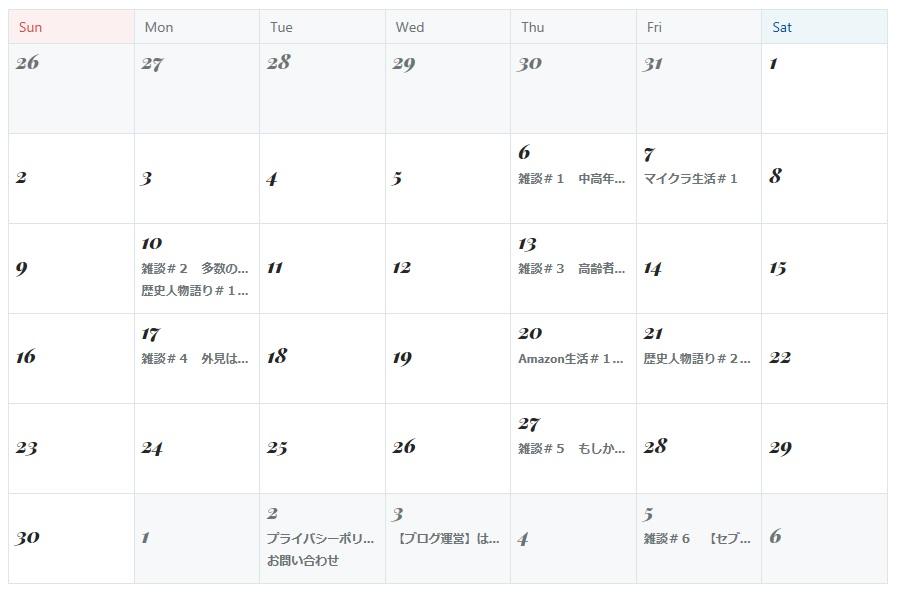 f:id:tsukumoshigemura:20190729215556j:plain
