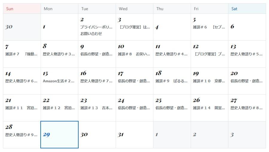 f:id:tsukumoshigemura:20190729220024j:plain