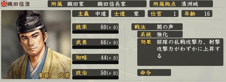 f:id:tsukumoshigemura:20190730195901j:plain