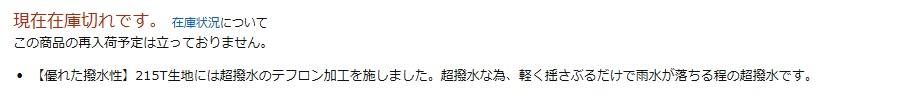 f:id:tsukumoshigemura:20190731053713j:plain